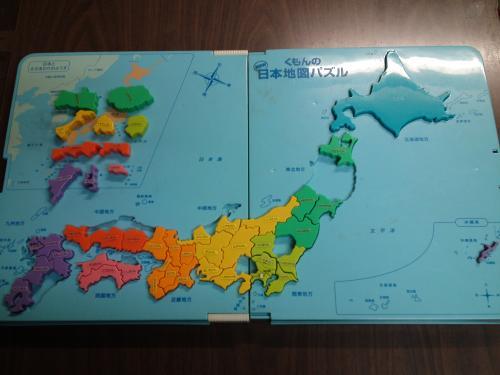 日本地図4