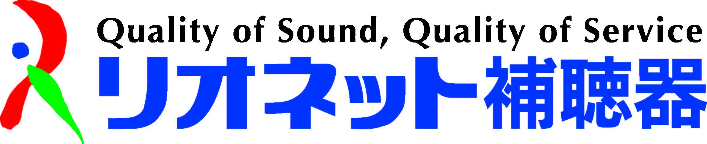 リオネット補聴器ロゴ