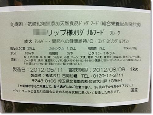 20120516-02.jpg