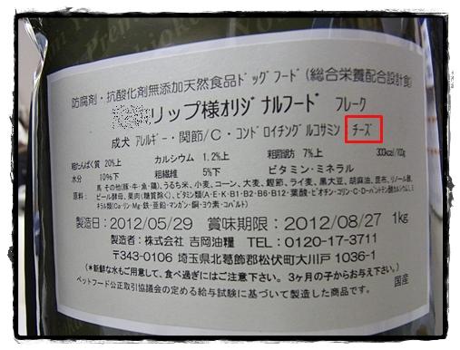 20120616-02.jpg