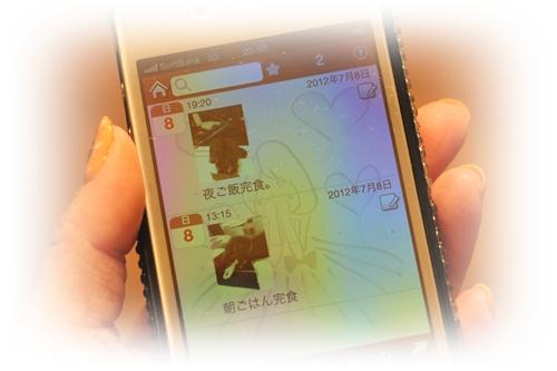 20120709-07.jpg