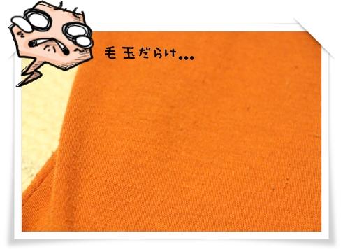 20121102-03_20121102023958.jpg