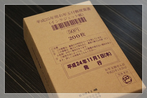 a_20121226222047.jpg