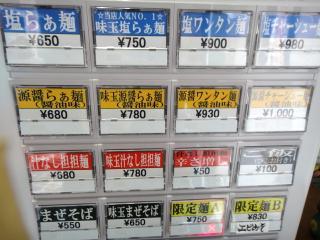 DSC01575_convert_20121225230819.jpg