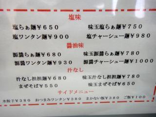 DSC01576_convert_20121225230909.jpg