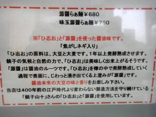 DSC01578_convert_20121225230952.jpg