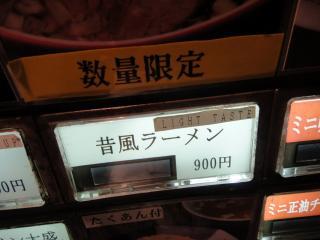 DSC08311_convert_20120520181524.jpg