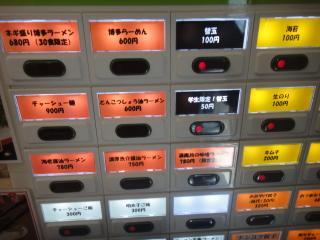 DSC08449_convert_20120603154355.jpg