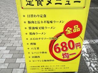 DSC08666_convert_20120618220147.jpg