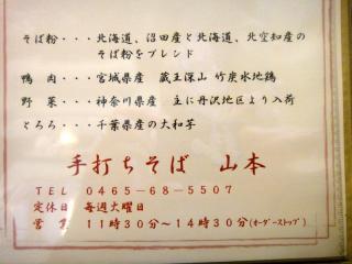 DSC09014_convert_20120707211335.jpg