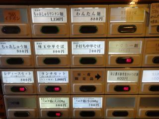 DSC09061_convert_20120708212246.jpg
