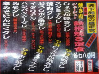 DSC09128_convert_20120711211308.jpg