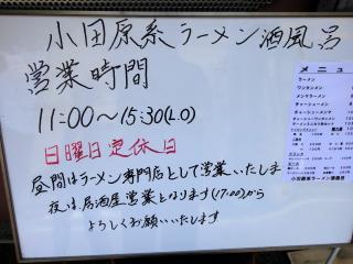 DSC09141_convert_20120703211447.jpg