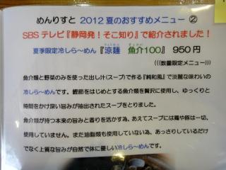 DSC09336_convert_20120717222556.jpg