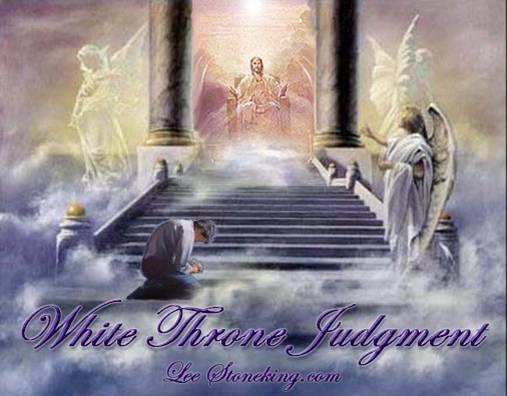 白い御座の裁判