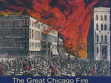 322全て安しシカゴの大火災