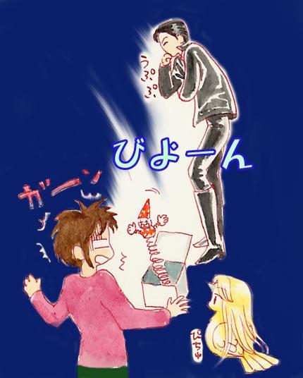 名前のヒント・・・びっくり箱~!