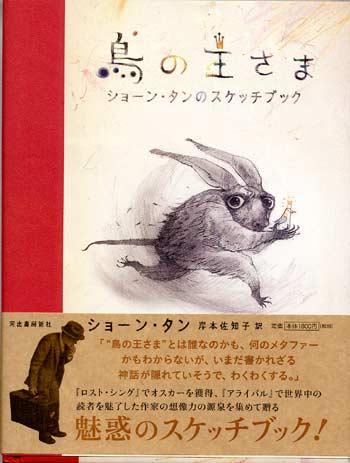 こんな本を買いました