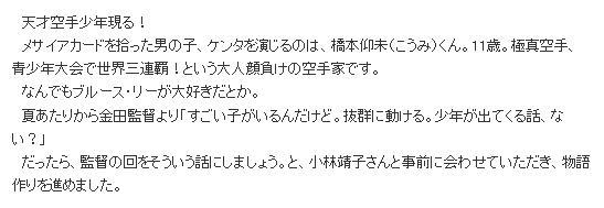 20121119.jpg