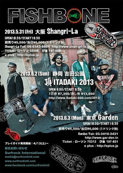 fishbone2013tour.jpg