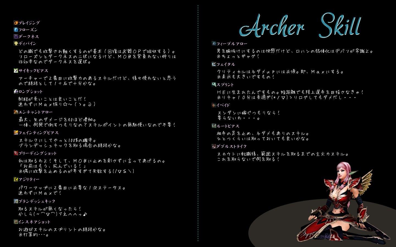 Ayumi_vol0002.jpg