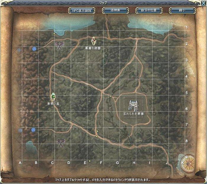 BAx1_MAP1.jpg