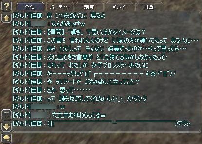 BAx2_SS05.jpg
