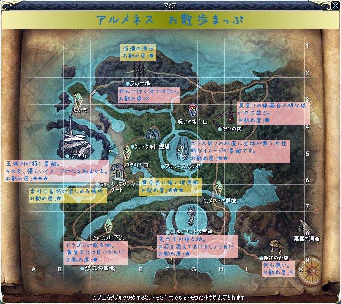 BAx6_MAP002.jpg