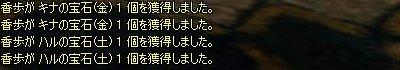 Bonbi_Favor_3.jpg