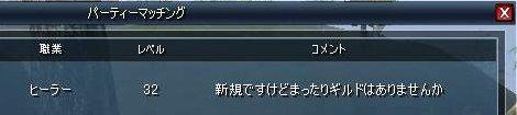 Bonbi_Guild_1.jpg