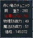 Bonbi_Pluion_5.jpg