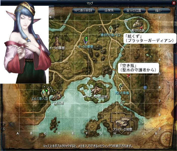 Map_Cattrall.jpg