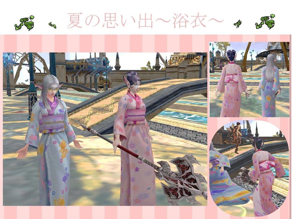 vol0021_Yukata5.jpg