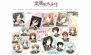 2012-10-05-koi-sen-choko.jpg