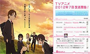 2012-10-05-kokoro.jpg
