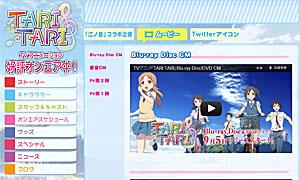 2012-10-05-tari-tari.jpg