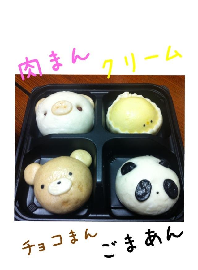 image_20130305200416.jpg