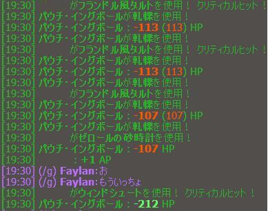 Friction1_0.jpg