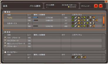 blog_2_8_bworker.jpg
