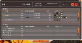 blog_fd1.jpg