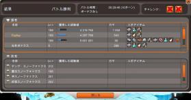 blog_fd2.jpg