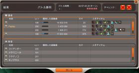 blog_fd3.jpg