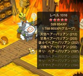 blog_fd6.jpg