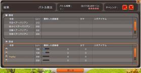 blog_fd7.jpg