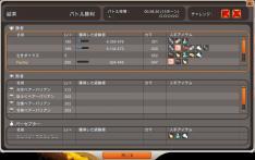 blog_fd8.jpg