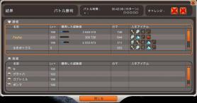 blog_sk3.jpg