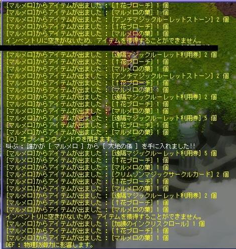 1_20121001010836.jpg