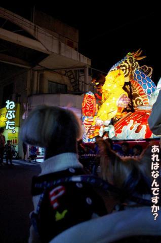福江祭り⑩