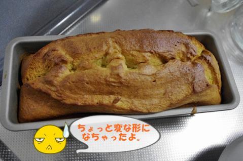 バナナケーキ③