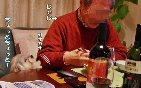 キムチ鍋②